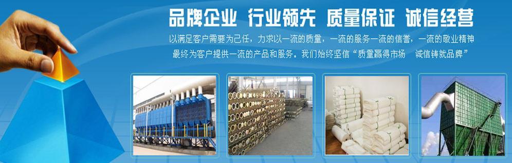 钢厂专用除尘器系列